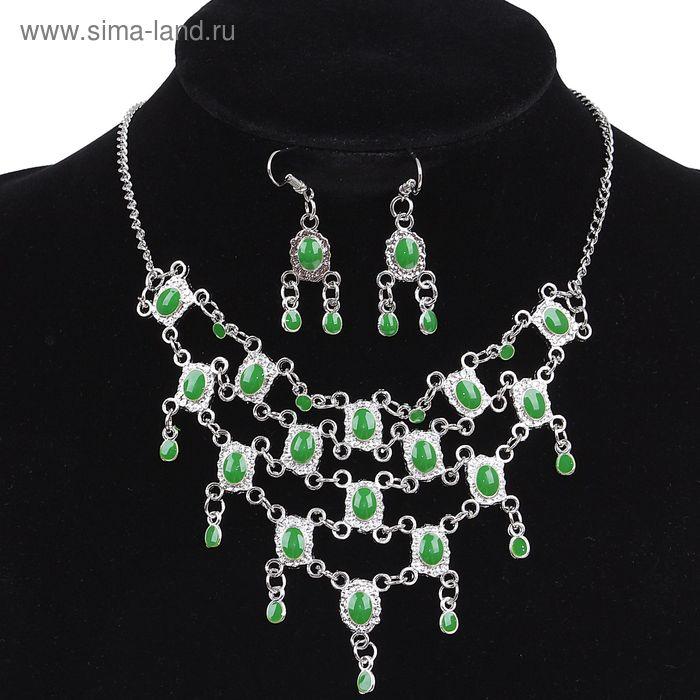 """Набор 2 предмета: серьги, колье """"Овалы в сетке"""", цвет зеленый в серебре"""