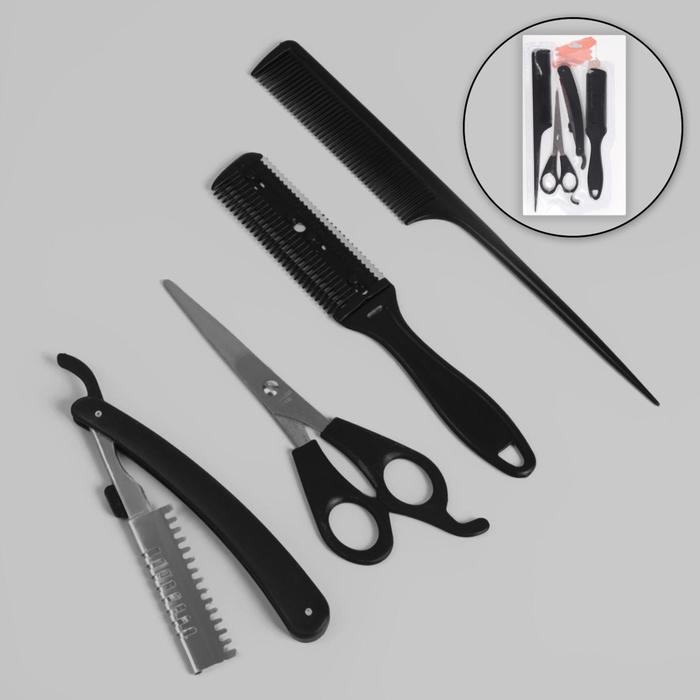 Набор парикмахерский, 4 предмета, цвет чёрный