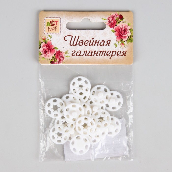 Кнопки пришивные для одежды, 1шт, d=15мм, цвет белый