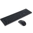 Клавиатура и мышь Luazon N-005, беспроводные, 2.4 ГГц, клавиатура с цифровым блоком, чёрные