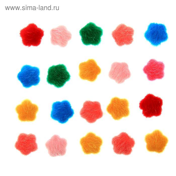 """Декор для творчества """"Цветочек пушистый"""" (набор 20 шт) d= 1,7 см"""