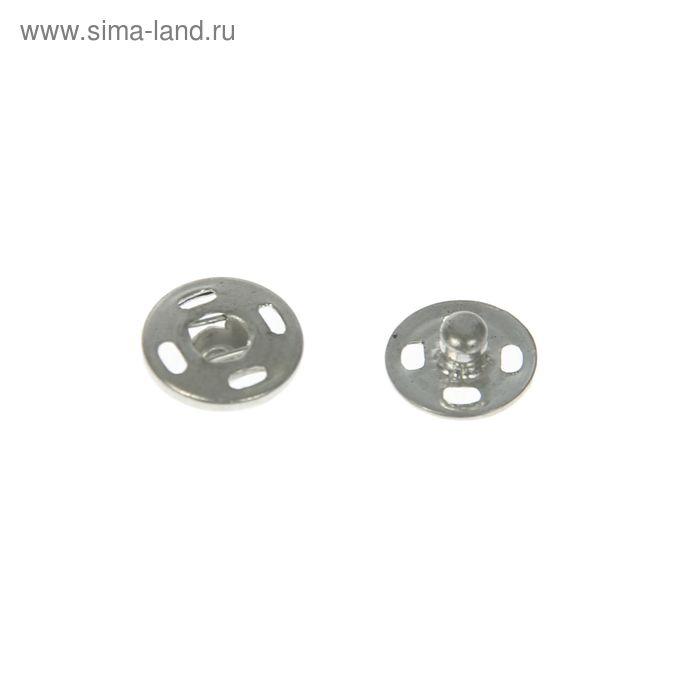 Кнопки пришивные, 1шт, d=11,5мм, серебристый