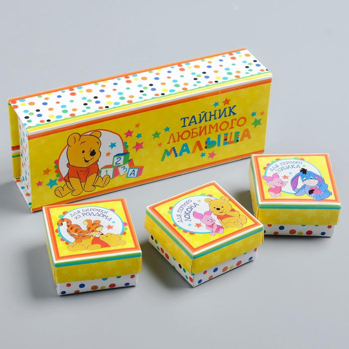 """Набор памятных коробочек """"Тайник любимого малыша"""", Медвежонок Винни"""