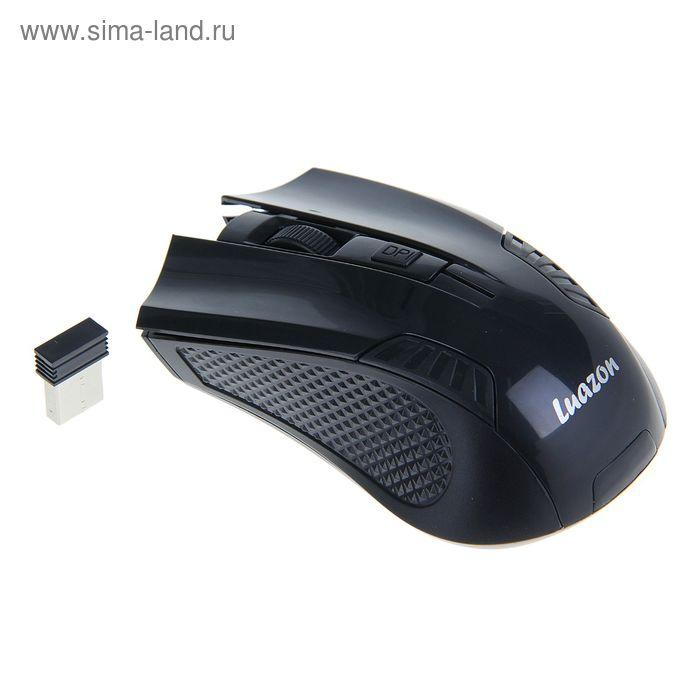 Мышь Luazon L-042, оптическая, беспроводная, 1200/2400/3200 dpi, до 10м, 2.4ГГц, USB, чёрная