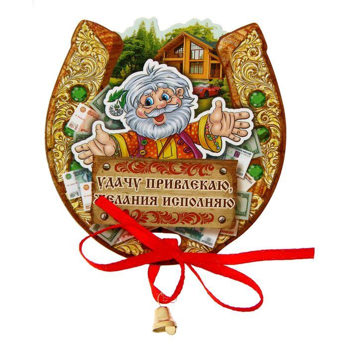 Талисман удачи открытка к новому году своими руками, поздравлениями