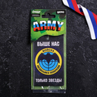 """Flavour in the car a series of ARMY """"special Forces"""""""