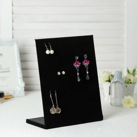 Подставка под серьги 5 рядов, цвет чёрный, 30 пар 20*10*26 см