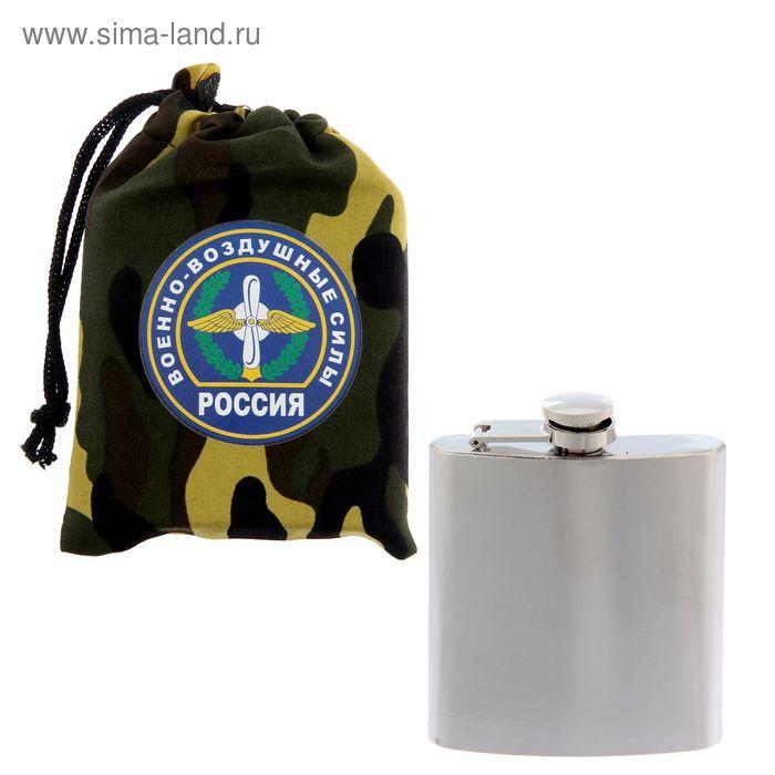"Фляжка в чехле ""ВВС"", 180 мл"