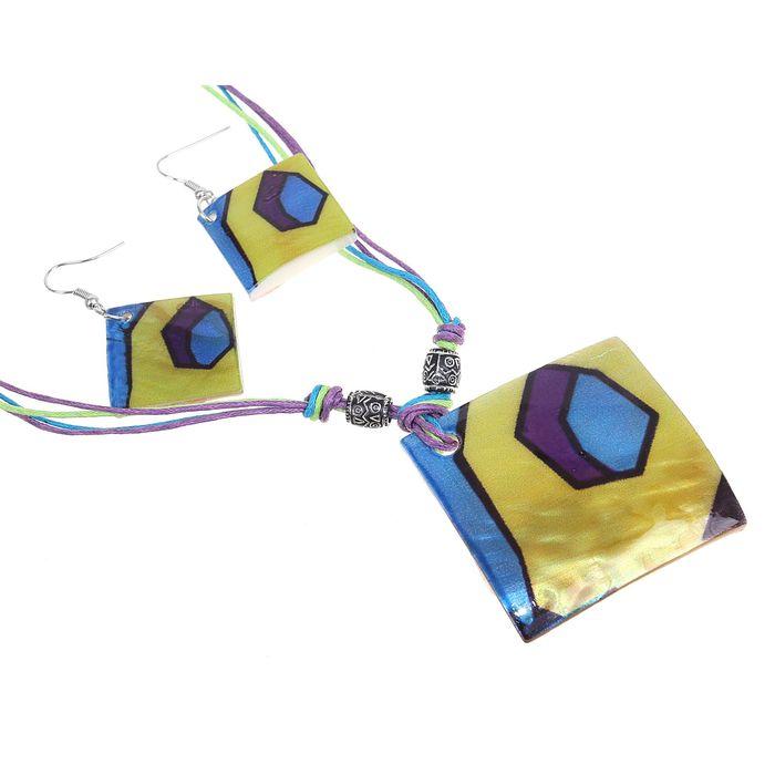 "Гарнитур 2 предмета: серьги, кулон ""Ракушка"" ромб, цвет сине-жёлтый, 45см"