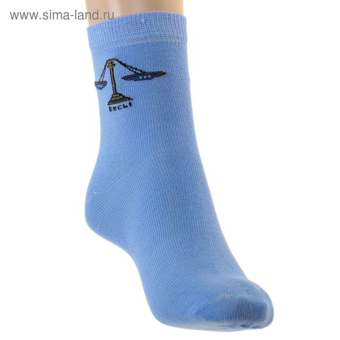 Носки детские НД4 Веси, цвет голубой, р-р 22-24