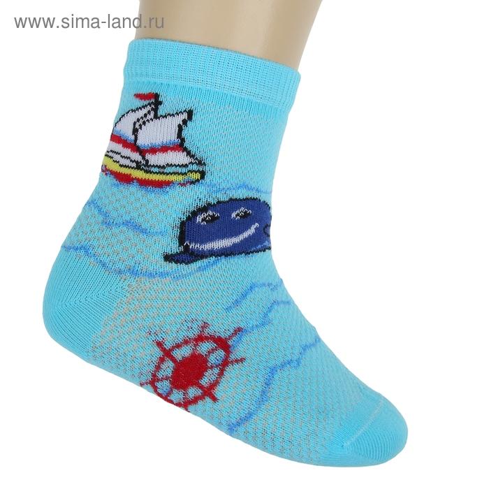 Носки детские НДМ2-2153, цвет светло-бирюзовый, р-р 14-16