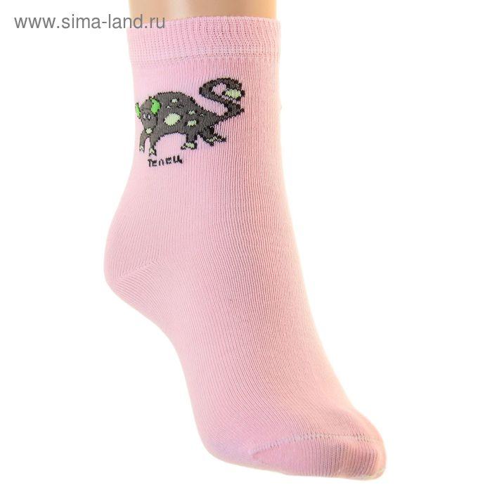 Носки детские НД4 Телец, цвет светло-розовый, р-р 18-20