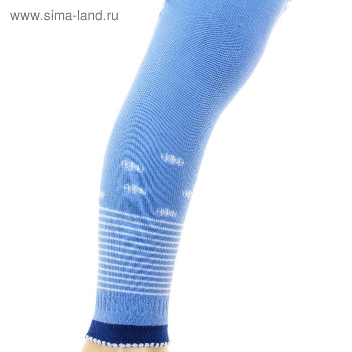 Легинсы детские плюшевые ПЛС16, цвет голубой, рост 74-80 см
