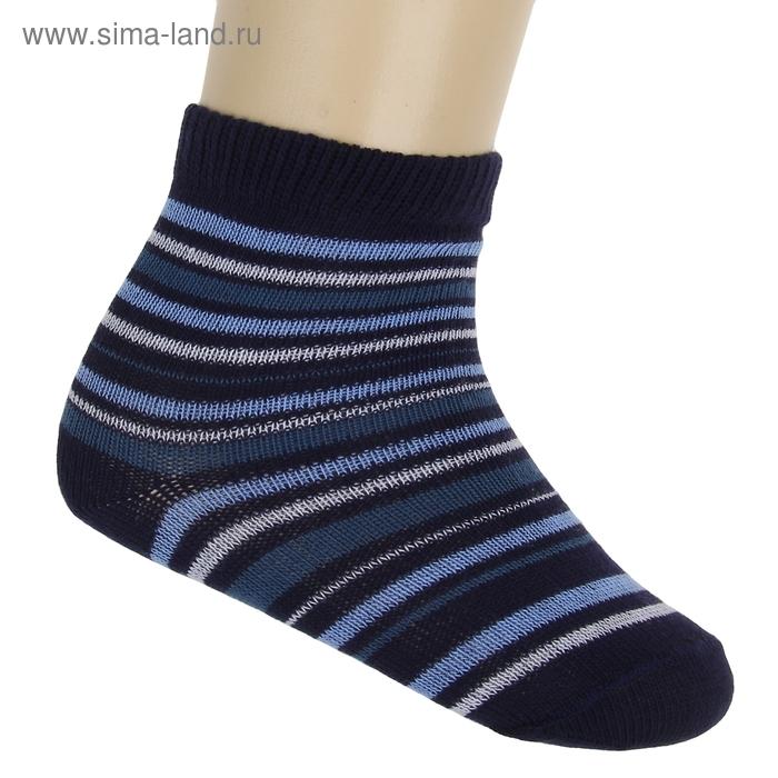 Носки детские ЛС46, цвет темно-синий, р-р 14