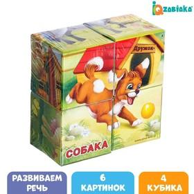 Кубики «Домашние животные», картон, 4 штуки, по методике Монтессори