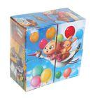 Кубики «Веселые картинки», 4 штуки (картон)