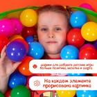 Шарики для сухого бассейна с рисунком, диаметр шара 7,5 см, набор 500 штук, цвет разноцветный - фото 106997703