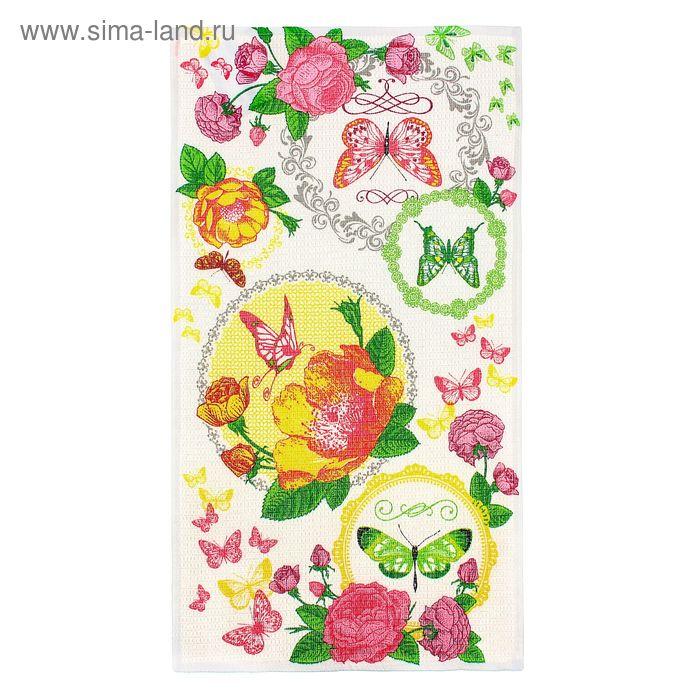 Полотенце вафельное Бабочки 34*64 см,100% хлопок 160 гр/м