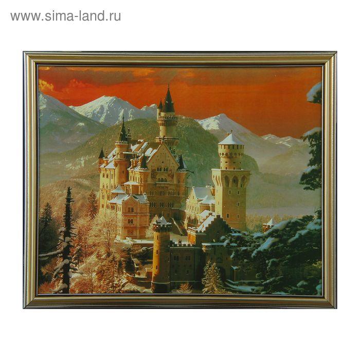 """Картина """"Замок"""""""
