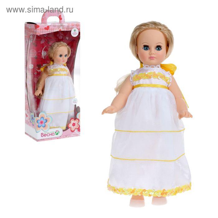 """Кукла """"Марта - Леди День"""" со звуковым устройством, 41 см"""