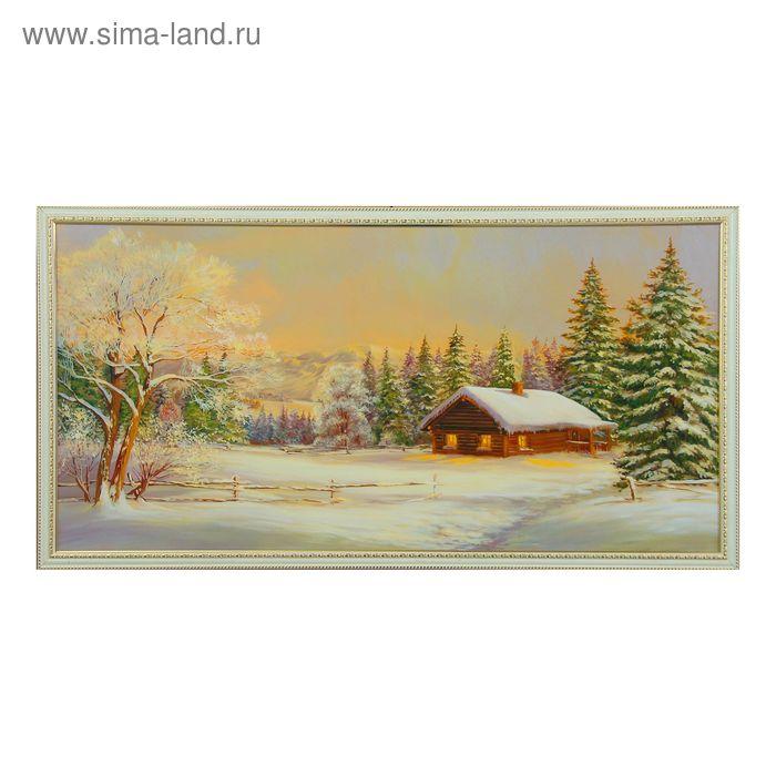 """Картина """"Избушка в зимнем лесу"""""""