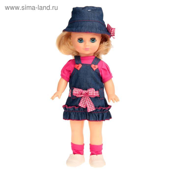 """Кукла """"Маргарита 11"""" со звуковым устройством, 38 см"""