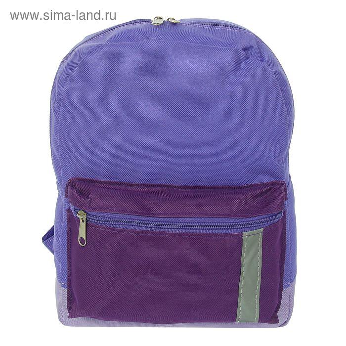 Рюкзак детский, 1 отдел, наружный карман, сиреневый/серый/фиолетовый