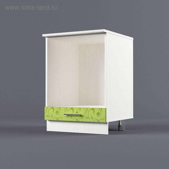 Шкаф напольный под встроенную технику 850*600*600 Лайм