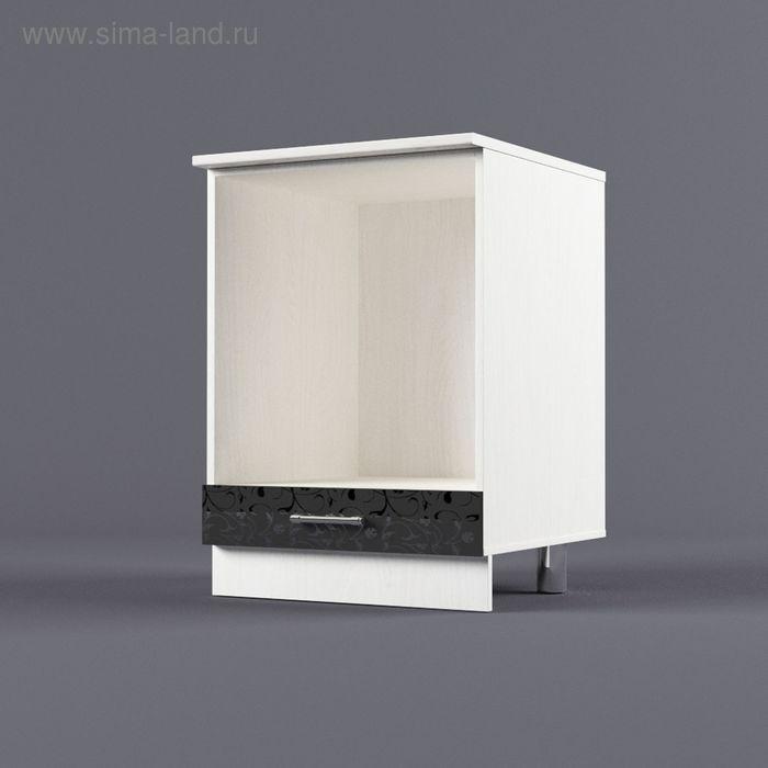 Шкаф напольный под встроенную технику 850*600*600 Черные цветы