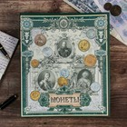 "Альбом для монет на кольцах ""Царский"", без листов"