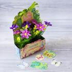 Цветы в картонном кашпо «Любимой сестренке», 12.5 × 20 см