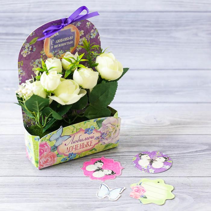 Цветы в картонном кашпо «Любимой доченьке», 12.5 × 20 см