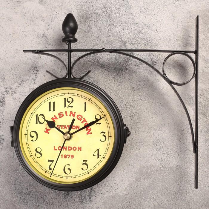 """Часы настенные двойные, серия: Садовые, """"Kinsington station"""", d=12 см - фото 797689268"""