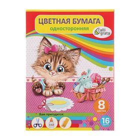 """Бумага цветная А4, 16 листов, 8 цветов """"Котёнок"""", односторонняя"""