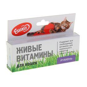 Живые витамины «Ешка» Ячмень для кошек, 20 г