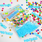 "Confetti ""Baby"" set of 2 pack"