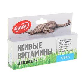 Живые витамины для кошек «Ешка» Овес 20 гр Ош