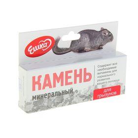 Камень минеральный «Ешка» для грызунов, 40 г