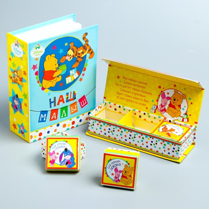 """Фотоальбом на 100 фото и памятные коробочки в пенале """"Самому лучшему малышу"""", Медвежонок Винни и его друзья"""