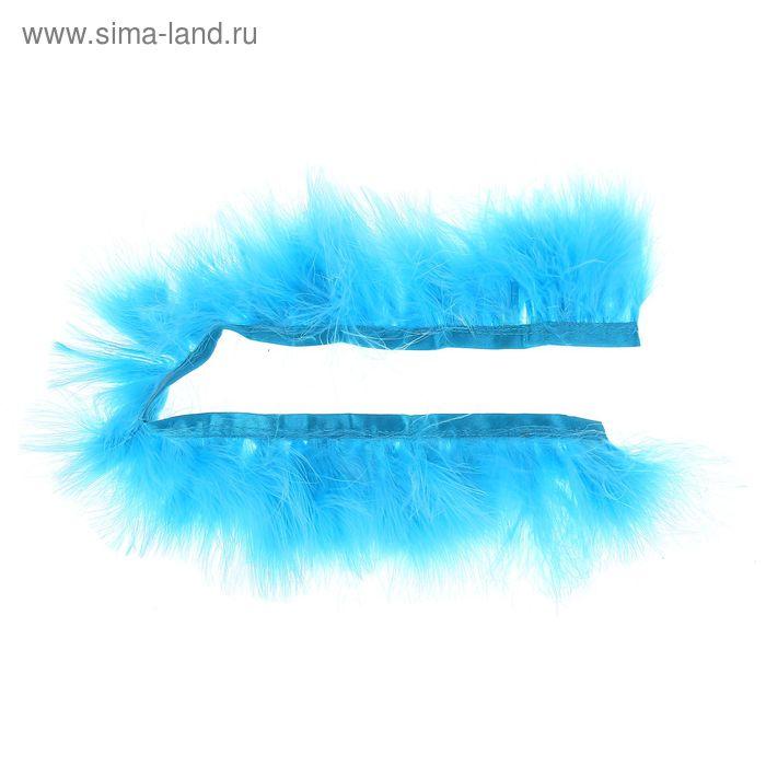 Лента перьев для декора, размер 1 шт 50*6 цвет голубой