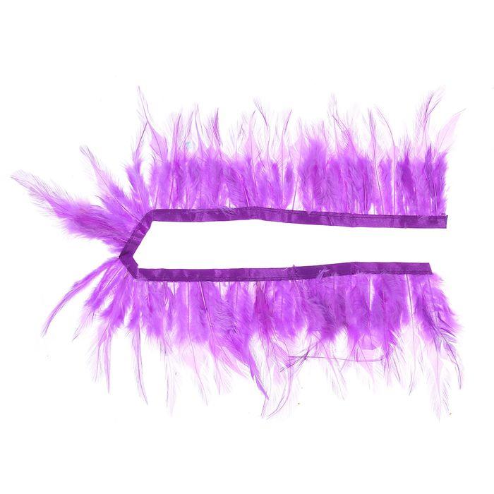 Лента перьев для декора, размер 1 шт 50*9 цвет фиолетовый