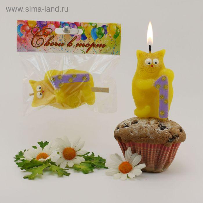 """Свеча для торта  цифра """"Котик"""" жёлтая """"1"""""""