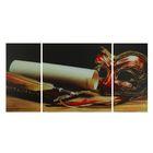 """Модульная картина на стекле """"Маска"""", 2 — 25×50, 1 — 50×50, 100×50 см"""