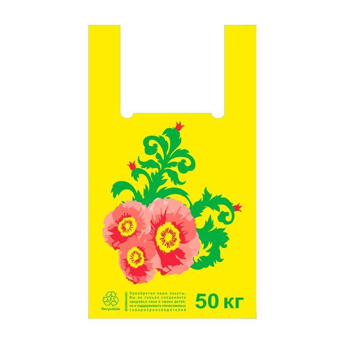 """Пакет """"Красный мак"""", полиэтиленовый майка, 28 х 49 см, 25 мкм - фото 286575478"""