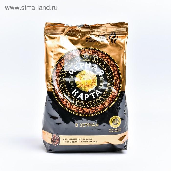 Кофе Черная Карта зерновой, мягкая упаковка,1кг