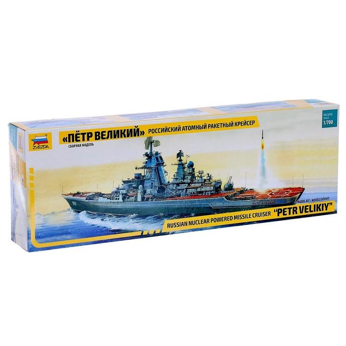 Сборная модель «Крейсер «Пётр Великий»