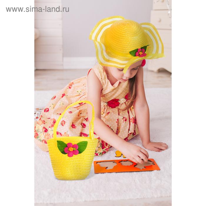 Набор сумочка и шляпка с цветком, цвет жёлтый, р-р 50-52 см, 3-5 лет
