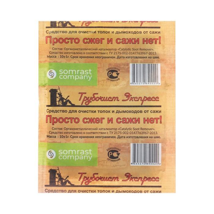 "Средство для  очистки дымоходов от сажи ""Трубочист Экспресс"" , 1 пакетик"