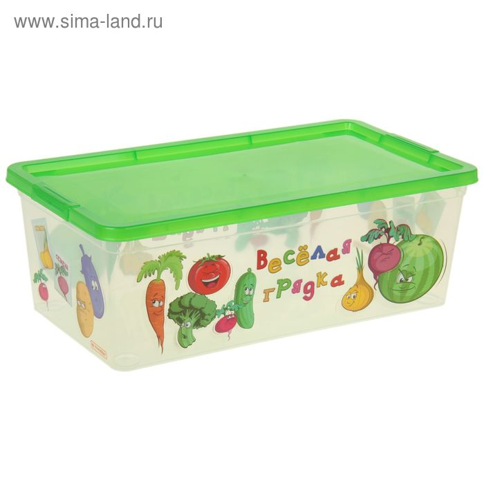 "Коробка для семян ""Вершки и корешки"""