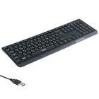 Клавиатура CBR KB 103, проводная, мембранная, 104 клавиши, USB, черная